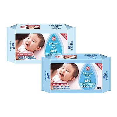[時時樂限定]嬌生嬰兒純水柔濕巾(一般型)90片x12入/箱