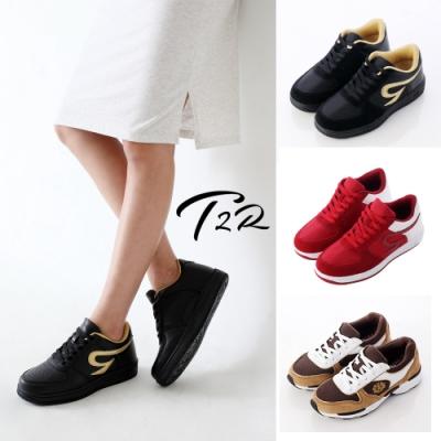 時時樂限定-T2R-經典不敗百搭隱形增高6公分休閒鞋-多款