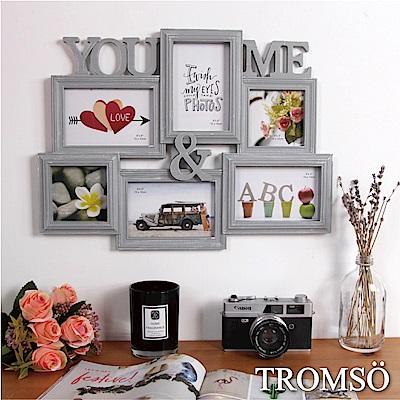 TROMSO北歐灰木紋 6 框組
