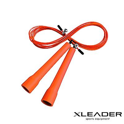 Leader X 專業競速 可調節訓練跳繩 橘色 - 急