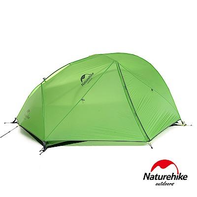 Naturehike 升級版 星河2超輕戶外20D矽膠雙人雙層手動野營帳篷 贈地席 綠