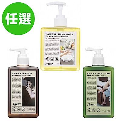 韓國Boonco 潤膚露/洗手液/洗髮露 任選均一價