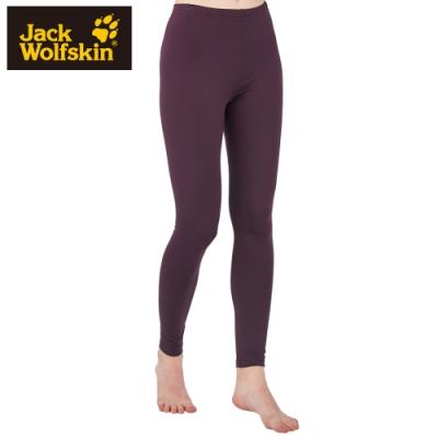 【Jack Wolfskin 飛狼】女 彈性內絲絨保暖褲 抗菌除臭竹炭紗『深紫』