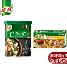 [綠色消費推薦組] 康寶 自然鮮香菇風味調味料180Gx3+雞湯塊x2