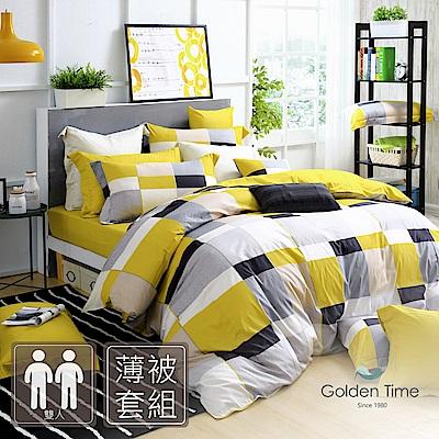 GOLDEN TIME-完美主義者-200織紗精梳棉-薄被套床包組(黃-雙人)
