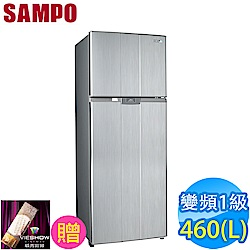 SAMPO聲寶 460L 1級變頻2門電冰箱 SR-B46D(G6) 星辰灰