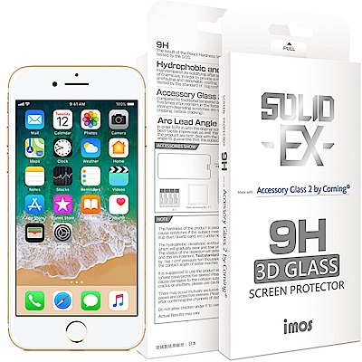 iMOS Apple iPhone 7 Plus 3D滿版玻璃 螢幕保護貼(白邊金環)