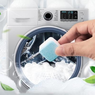 [荷生活]洗衣機清潔發泡錠(12入) 直立式滾筒式通用 獨立包裝