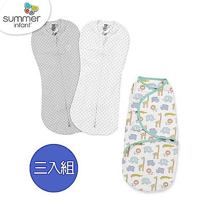美國Summer Infant 小豆莢星星點點+純棉包巾叢林童話 S-3入組