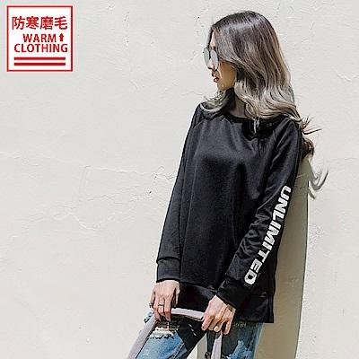台灣製造~磨毛抗UV字母印花運動上衣-OB大尺碼