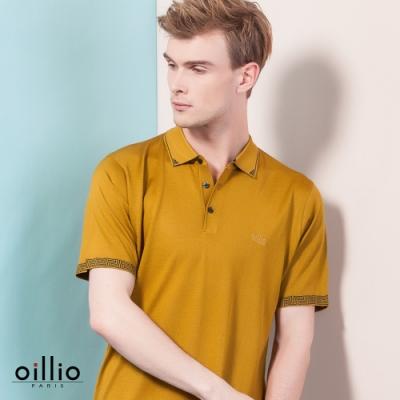 oillio歐洲貴族 短袖紳士休閒款線衫 POLO領口 袖子圖騰 頂級天絲棉 黃色