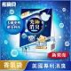 熊寶貝 清新香氛袋 竹萃淨味 21G product thumbnail 1