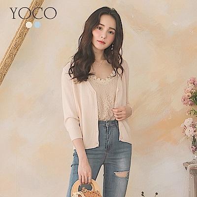 東京著衣-YOCO 氣質優雅排扣坑條紋小外套(共兩色)