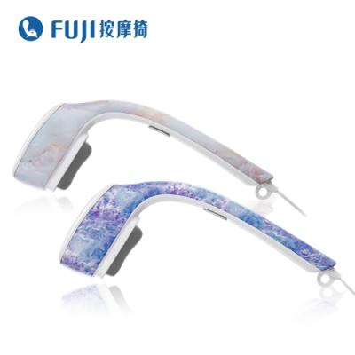 FUJI按摩椅 舒壓按摩棒 FG-9960(原廠全新品)