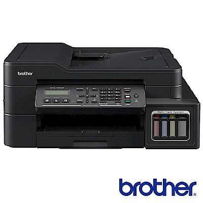 Brother MFC-T810W 大連供無線傳真事務機