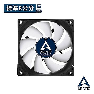 Arctic-Cooling F8 8公分系統風扇散熱風扇