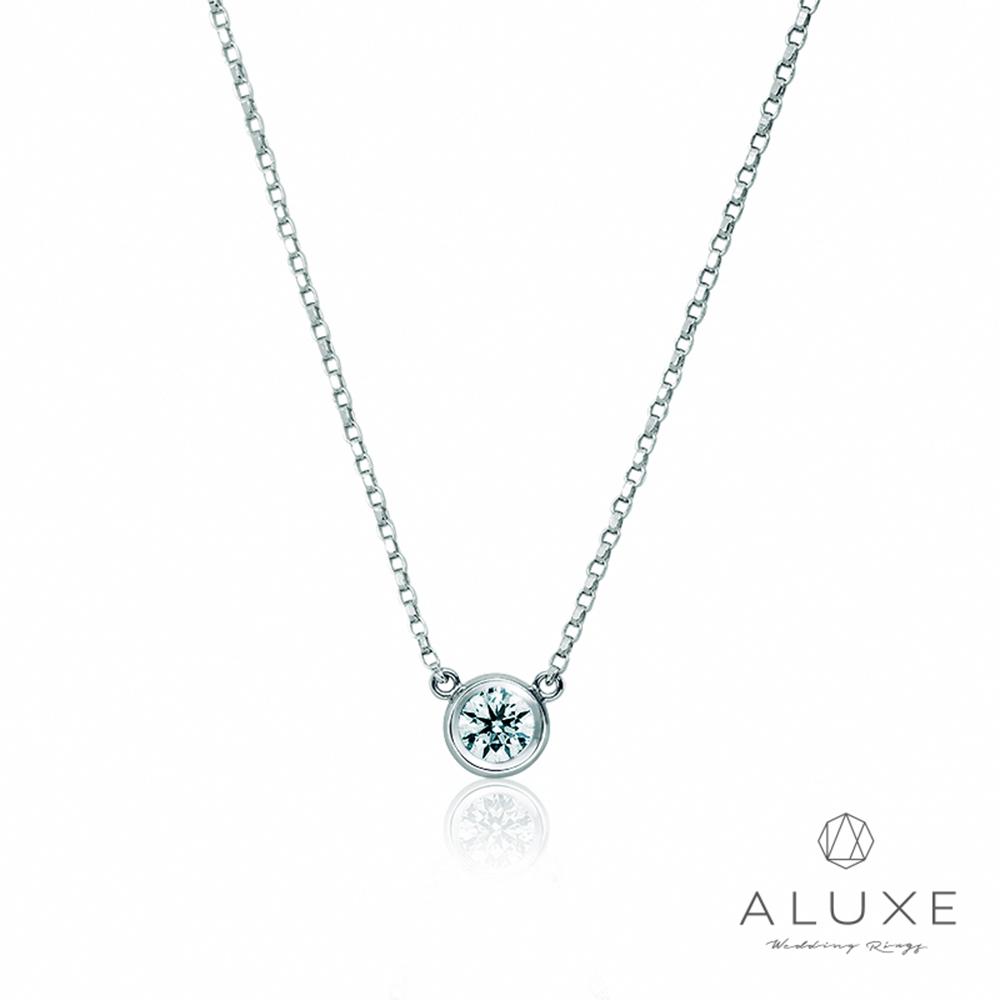 ALUXE亞立詩13分經典單顆美鑽項鍊