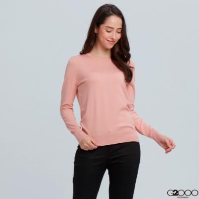 G2000素面長袖針織衫-粉紅色