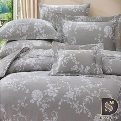 岱思夢   雙人  60支八件式天絲床罩組  茉尼亞
