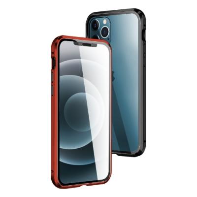iPhone 12 Pro 金屬 透明 全包覆 磁吸雙面玻璃殼 手機殼 保護殼 保護套-i12Pro 紅色*1