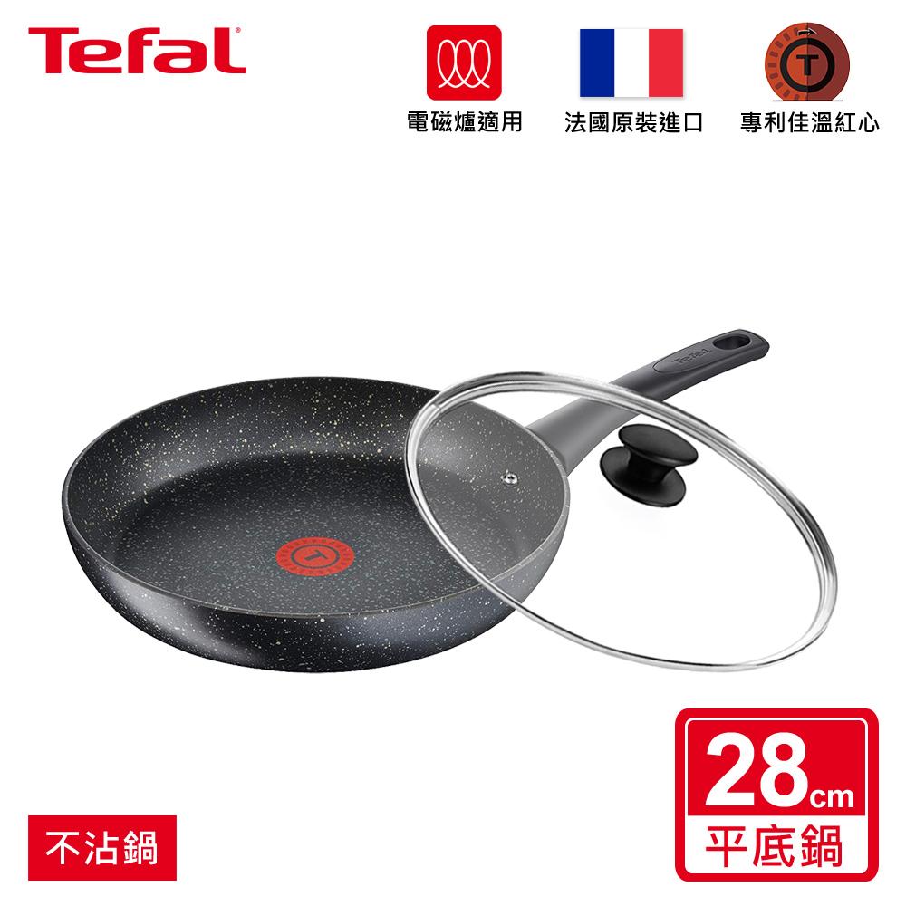 Tefal法國特福 頂級礦物系列28CM不沾平底鍋+玻璃蓋