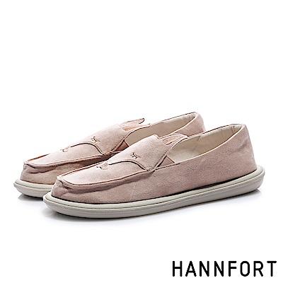 HANNFORT COZY BUNNY兔懶人鞋-女-藕粉