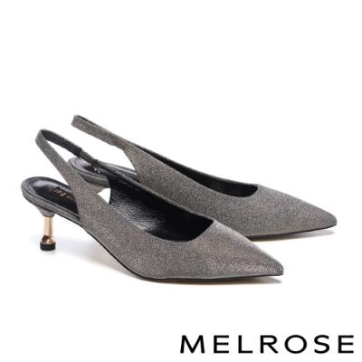 高跟鞋 MELROSE 時尚亮眼金蔥布後繫帶尖頭高跟鞋-灰