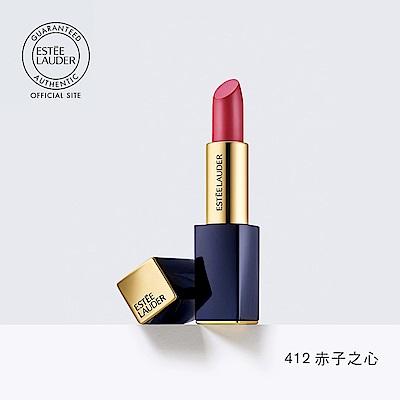 【官方自營】ESTEE LAUDER 雅詩蘭黛 絕對慾望奢華潤唇膏-全新色號