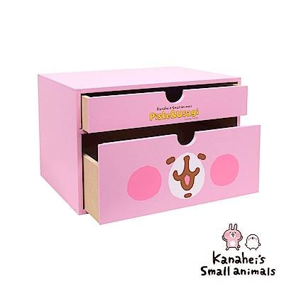 Kanahei 卡娜赫拉 大臉兔兔 橫式雙抽盒 桌上收納 文具收納 飾品收納