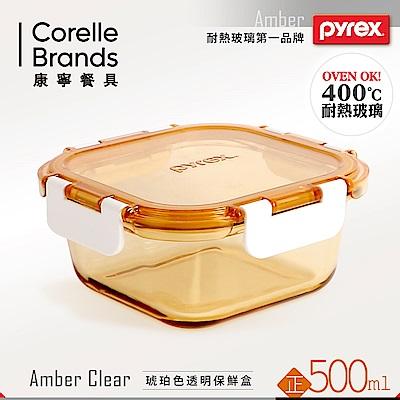 (送雙入筷)美國康寧 Pyrex 正方型500ml 透明玻璃保鮮盒