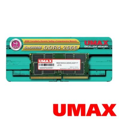 UMAX DDR4 2666 4G 512X8 筆記型記憶體
