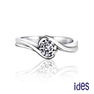 (無卡分期12期) ides愛蒂思 精選50分E/VS2八心八箭完美車工鑽石戒指