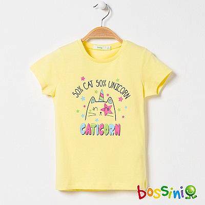 bossini女童-印花短袖T恤03草綠