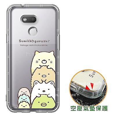 角落小夥伴 HTC Desire 12s 空壓手機殼(疊疊樂)