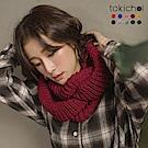 東京著衣 暖暖超Q百搭多色針織圍脖(共十色)