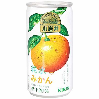 KiRiN 小岩井果汁-蜜柑風味(185g)