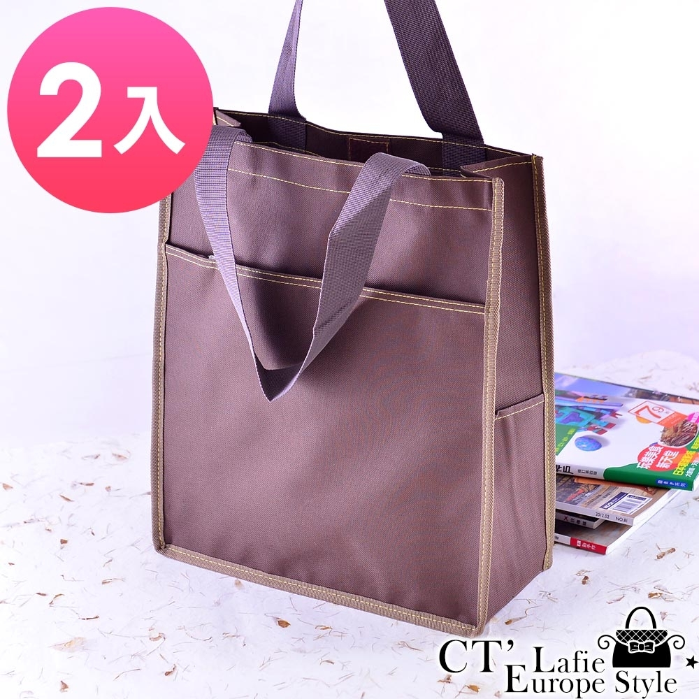 CT Lafie A4資料袋手提袋 經典柏克萊(2入)