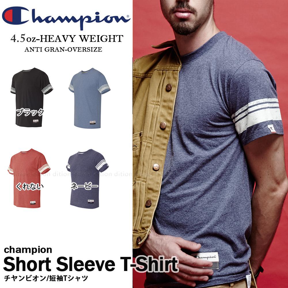 CHAMPION BASIC運動品牌棒球雙線短T 美規AO300 素色