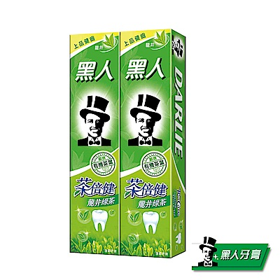黑人 茶倍健牙膏160g2入