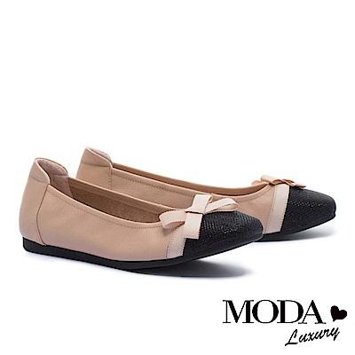 平底鞋 MODA Luxury 異材質拼接簡約素雅蝴蝶結織帶娃娃平底鞋-米