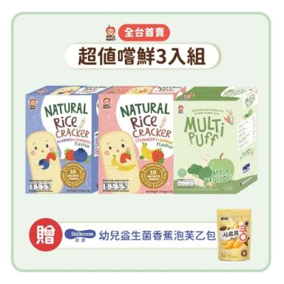 泰國【Apple Monkey】愛啵寶寶嚐鮮3入組(綜合莓果餅+草莓香蕉餅+青蘋果花椰菜泡芙棒)