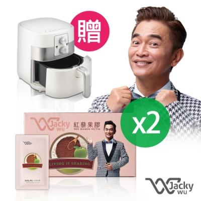 【JACKY WU】紅藜果膠30入x2盒(贈 聲寶健康油切氣炸鍋4.5L)