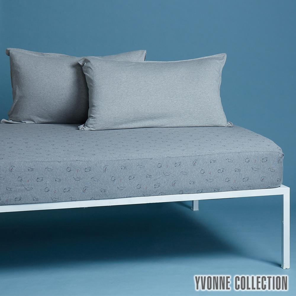 YVONNE COLLECTION 貓咪印花雙人床包(5x6.2呎)-淺灰