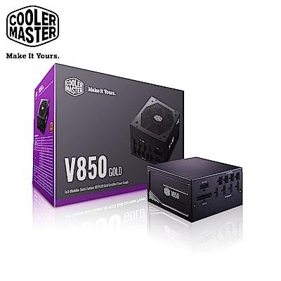 Cooler Master V850 Gold 80Plus金牌電源供應器