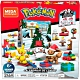 寶可夢 Pokemon - 寶可夢聖誕倒數月曆 product thumbnail 1