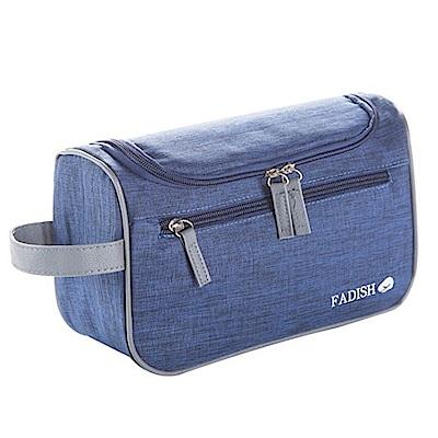 JIDA 質感防潑水可懸掛旅遊收納包(4色)