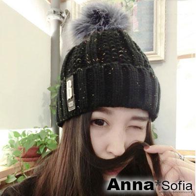 AnnaSofia 混金絲B黑標 大球加厚保暖毛線毛帽(酷黑-灰球系)