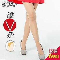蒂巴蕾纖v透全透明彈性絲襪-6入組