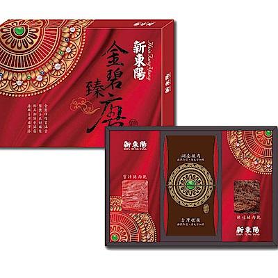 新東陽金壁臻唐禮盒(6盒入)