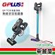 【G-PLUS 拓勤】GP-T09 無線手持吸塵器(車麗屋) product thumbnail 1
